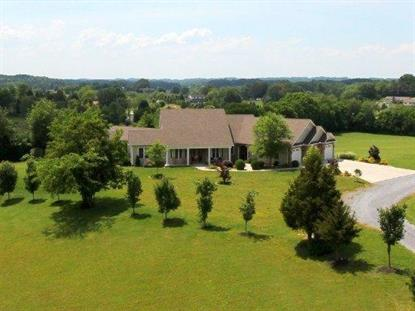 2766 English Hills Drive Sevierville, TN MLS# 846982