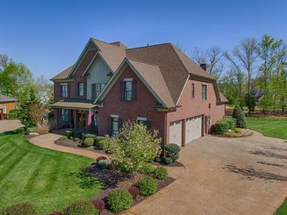 12219 Mallard Bay Drive Knoxville, TN MLS# 866588