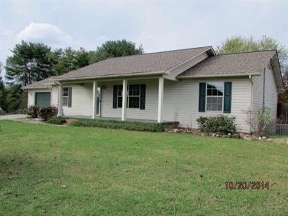 2033 Independence Drive  Maryville, TN MLS# 904999