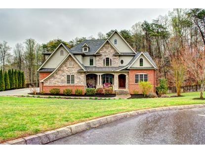 1716 Glenbean Court Knoxville, TN MLS# 912834