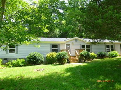 7014 Beaver Branch Way, Knoxville, TN 37918