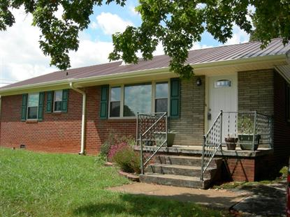 1601 Russell Drive Maryville, TN MLS# 939937