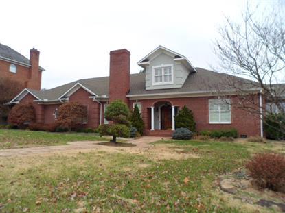 8812 Rosemont Blvd Knoxville, TN MLS# 942792