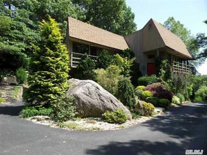 21 Shady Tree Ln Port Jefferson, NY MLS# 2691749