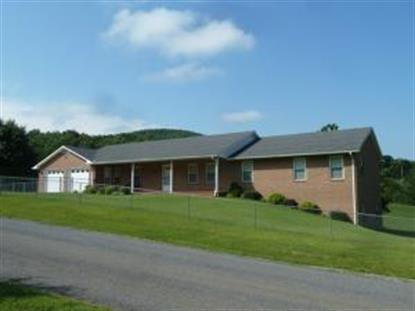 2833 FORK MOUNTAIN RD Bassett, VA MLS# 805917