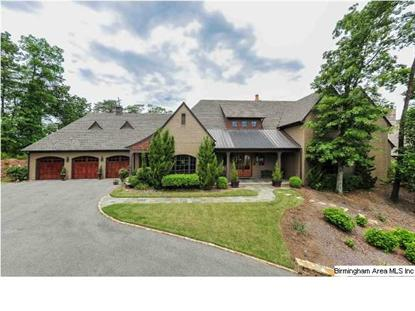 4306 KINGS MOUNTAIN RIDGE  Vestavia Hills, AL MLS# 587993