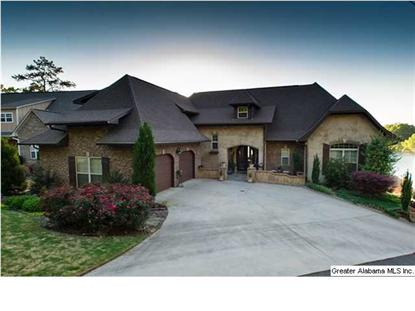 601 RIVER FOREST LN  Talladega, AL MLS# 595235