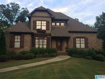 Real Estate for Sale, ListingId: 33069787, Wilsonville,AL35186