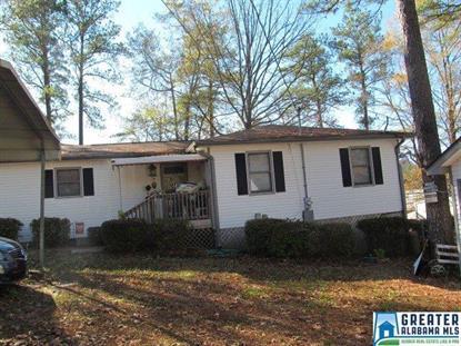 Real Estate for Sale, ListingId: 37087907, Columbiana,AL35051