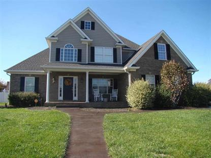 311 Morning Dove Ct, Bowling Green, KY 42104