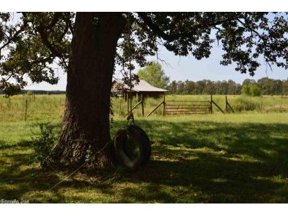 364 Buck Glade Road Beebe, AR MLS# 20029730
