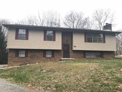 131 Martin Strader Lane, Clinton, TN
