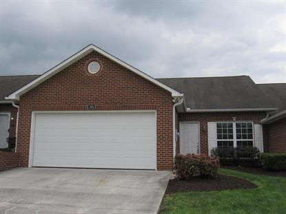 7406 Long Shot Lane, Knoxville, TN