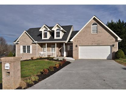 2545 Covington Circle Sevierville, TN MLS# 1064584
