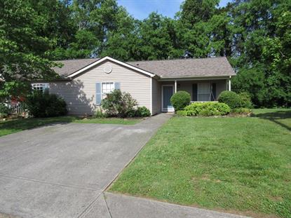 8657 Little Field Way Knoxville, TN MLS# 1080581
