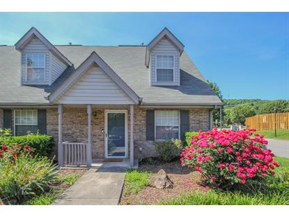 3301 Trace Court Knoxville, TN MLS# 1080735
