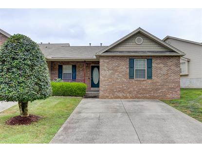 8137 Pepperdine Way Knoxville, TN MLS# 1083930