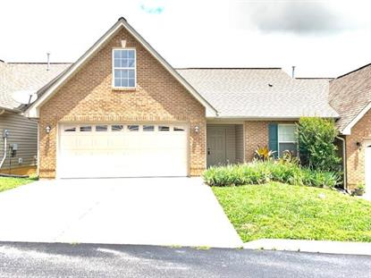 5108 Ivy Rock Way Knoxville, TN MLS# 1084685