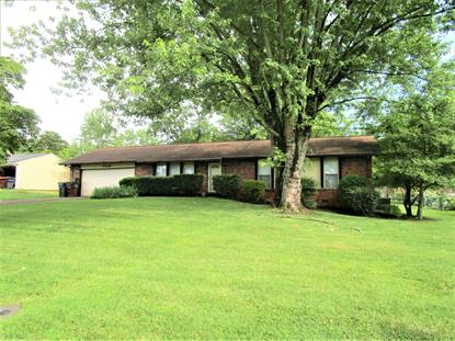 7928 Hayden Drive Knoxville, TN MLS# 1085108