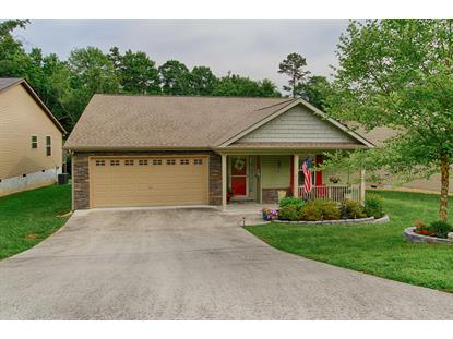 5961 Bearden View Lane Knoxville, TN MLS# 1086526