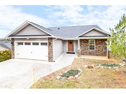 2105 Covenant Drive Sevierville, TN MLS# 1102706