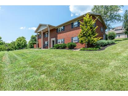 5968 Nature Lane Knoxville, TN MLS# 1121999