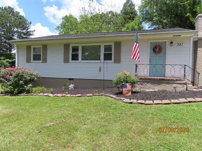 321 Sarvis Drive Knoxville, TN MLS# 1122606