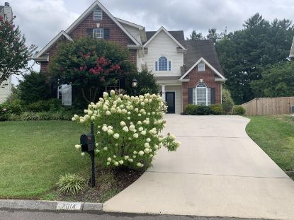 7014 Presidential Lane Knoxville, TN MLS# 1125526
