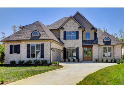 12335 Swan Falls Way Knoxville, TN MLS# 1125618