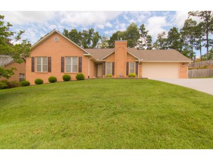 5045 Alpha Terrace Lane Knoxville, TN MLS# 1126009