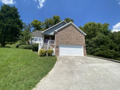 7256 Austin Park Lane Knoxville, TN MLS# 1126067