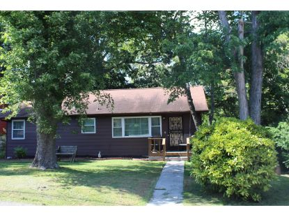 2917 Arbor Place Knoxville, TN MLS# 1126844