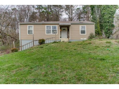 1317 Rickard NW Drive Knoxville, TN MLS# 1129526
