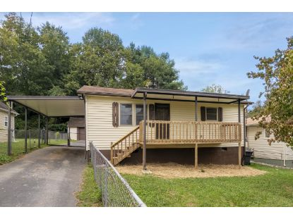 5518 Aster Rd Knoxville, TN MLS# 1129683