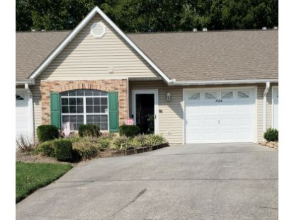 7534 Creek Song Court Knoxville, TN MLS# 1129690