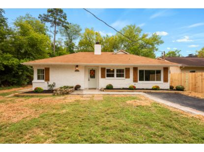 3312 Gillenwater Drive Knoxville, TN MLS# 1130838