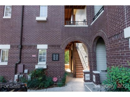 781 Garden District Drive Charlotte, NC MLS# 3678716