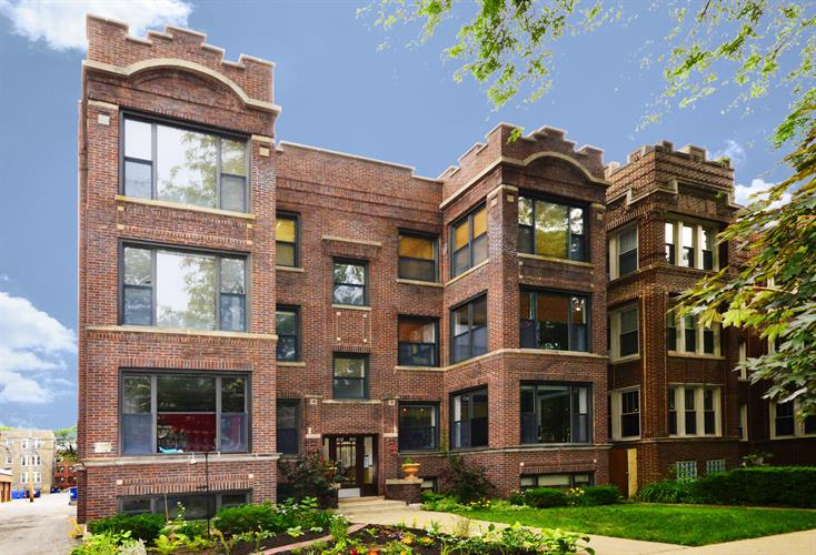 1330 W Albion Avenue, Chicago, IL 60626