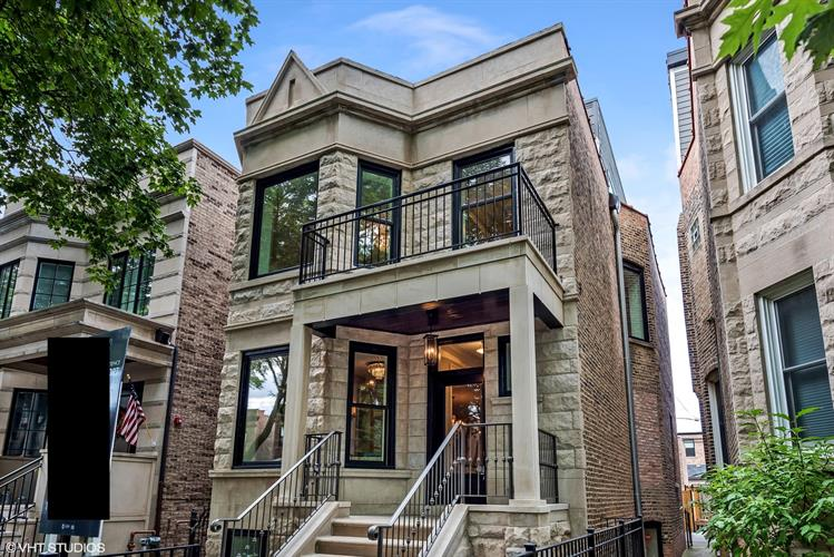 1330 W Newport Avenue, Chicago, IL 60657