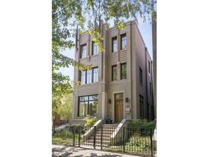 1230 N Hoyne Avenue, Chicago, IL