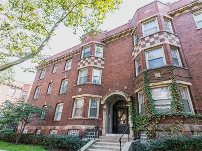 5325 S Harper Avenue Chicago, IL MLS# 10154948