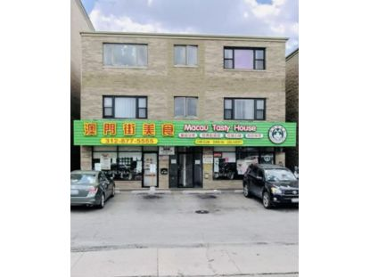 2826 S Wentworth Avenue Chicago, IL MLS# 10915931