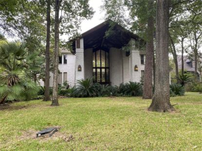 10827 Lakeside Forest Lane Houston, TX MLS# 10015025