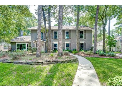 2110 Laurel Hill Drive Houston, TX MLS# 10615565