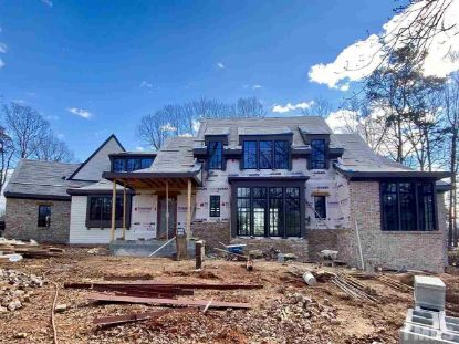 7901 S Bridgewater Court Raleigh, NC MLS# 2351795