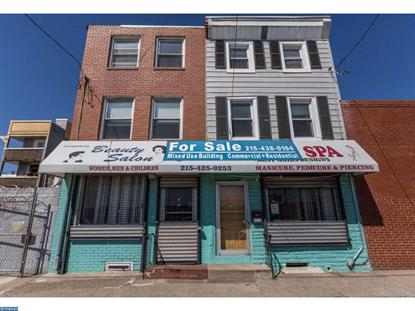 2314-16 ARAMINGO AVE Philadelphia, PA MLS# 6951577