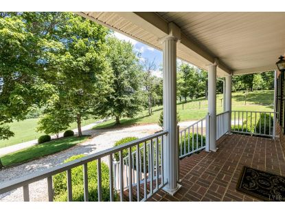 1583 Walkers Ford Road Concord, VA MLS# 326732