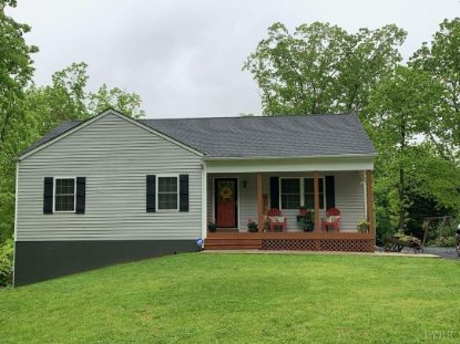 216 Light Drive Concord, VA MLS# 328875