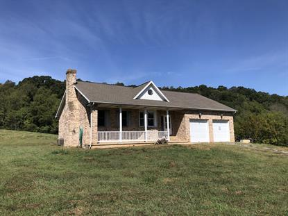 130 Lutherie LN Natural Bridge Station, VA MLS# 868859