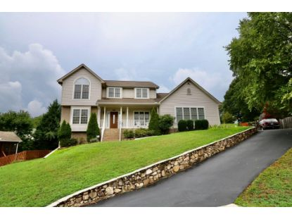 3614 Twin Views CT Roanoke, VA MLS# 871860